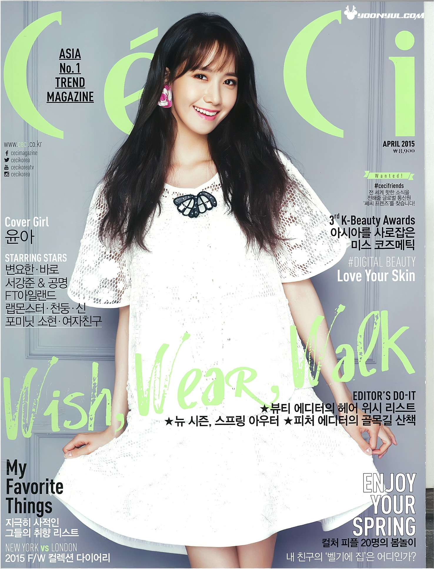 im Yoona Haircut View Fullsize im Yoona Image