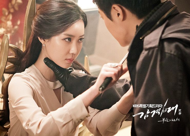 Tags: K-Drama, K-Pop, SS501, Im Soo-hyang, Kim Hyun-joong, Looking At Another, Gloves, Hand On Neck, Korean Text, Weapons, Inspiring Generation