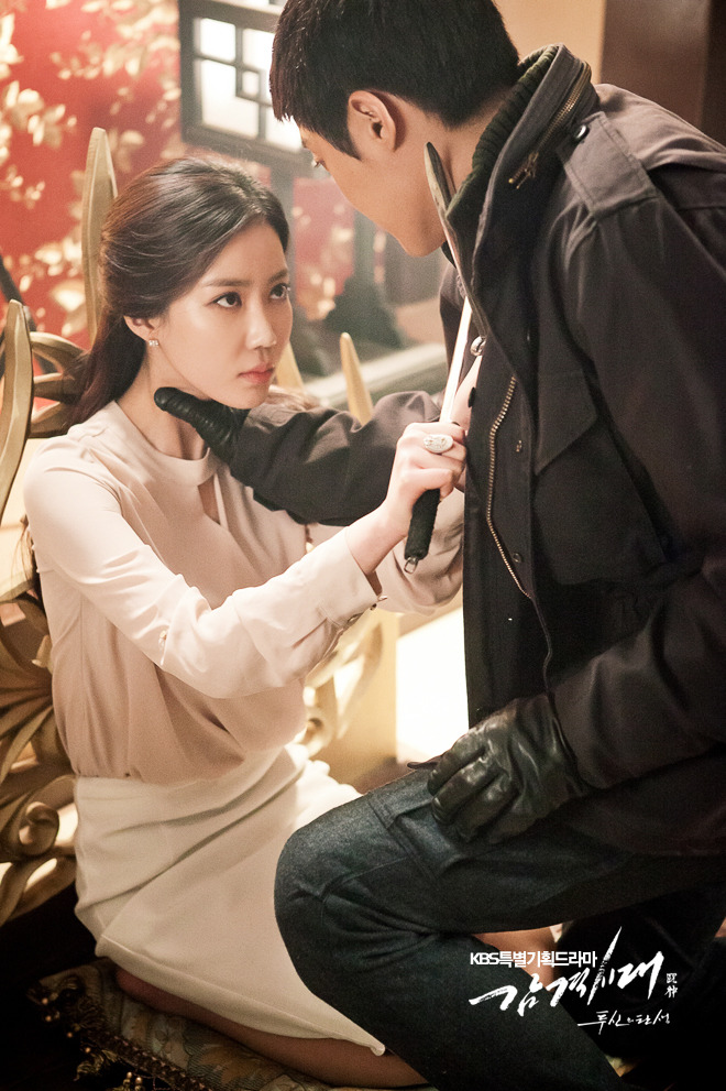 Tags: K-Drama, K-Pop, SS501, Im Soo-hyang, Kim Hyun-joong, Gloves, Hand On Neck, Looking At Another, Weapons, Inspiring Generation