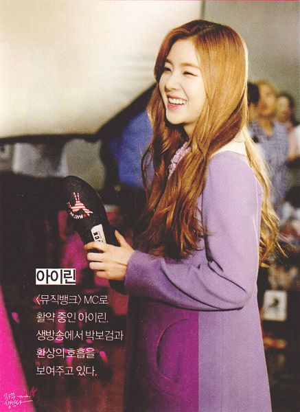 Tags: K-Pop, Red Velvet, Irene