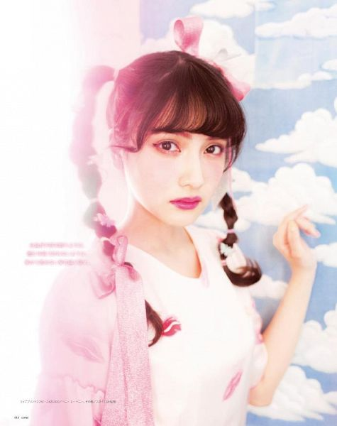 Tags: J-Pop, AKB48, Iriyama Anna, Pink Outerwear, Sky, Pink Jacket, Braids, Twin Braids, Cardigan, Japanese Text, Magazine Scan, Cutie Magazine