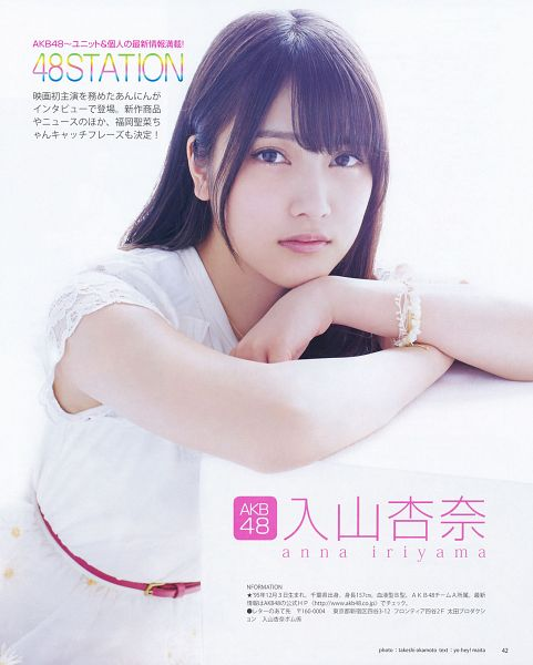 Tags: J-Pop, AKB48, Iriyama Anna, Light Background, White Background, Text: Artist Name, White Dress, White Outfit, Belt, Crossed Arms, Bracelet, Japanese Text