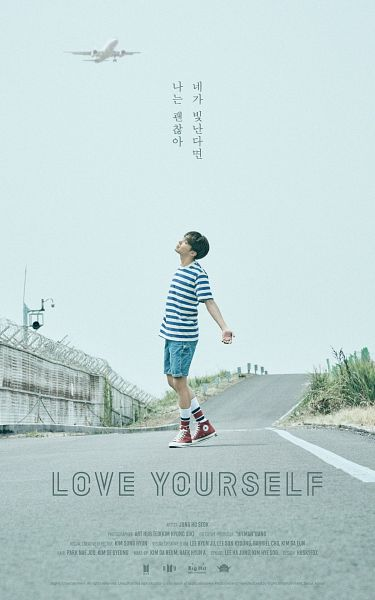 Tags: K-Pop, BTS, J-Hope, Shorts, Side View, Road, Knee Socks, Eyes Closed, Korean Text, Day, Sneakers, Text: Artist Name
