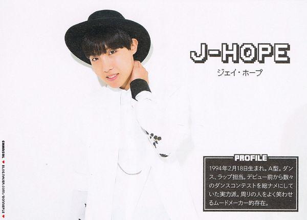 Tags: K-Pop, BTS, J-Hope, Grin, Hand On Neck, Japanese Text, Light Background, Text: Artist Name, White Background, Black Eyes, Cutie Magazine, Wallpaper