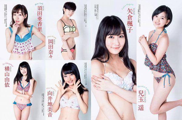 Tags: J-Pop, HKT48, SKE48, AKB48, NMB48, Mukaichi Mion, Kodama Haruka, Suda Akari, Yagura Fuuko, Yokoyama Yui, Okada Nana, Swimsuit