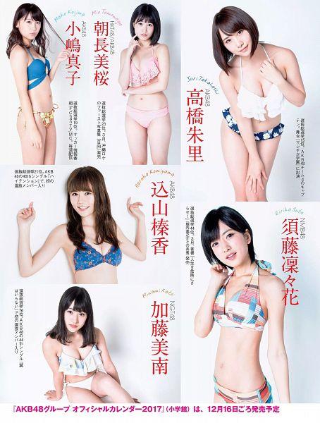 Tags: J-Pop, HKT48, AKB48, Takahashi Juri, Haruka Komiyama, Tomonaga Mio, Kojima Mako, Minami Kato, Ririka Suto, Blunt Bangs, Collage, Light Background