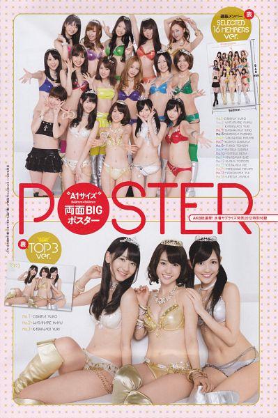 Tags: J-Pop, SKE48, AKB48, Mayu Watanabe, Sashihara Rino, Tomomi Itano, Takahashi Minami, Matsui Rena, Miyazawa Sae, Shinoda Mariko, Umeda Ayaka, Haruna Kojima
