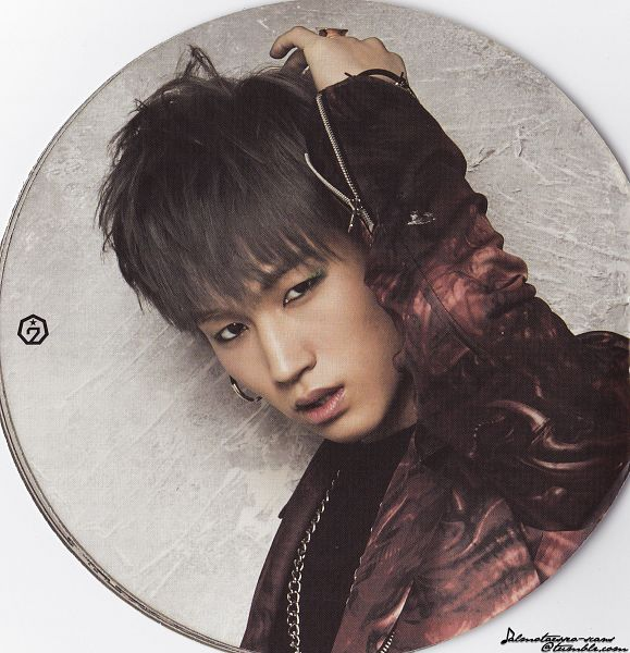 Tags: K-Pop, Got7, JB, Serious, Got It?