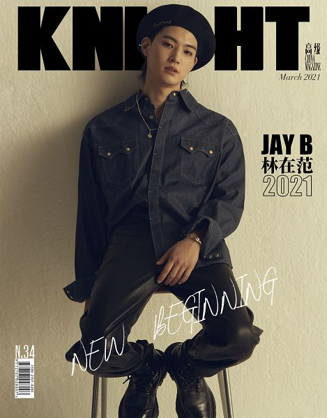 Tags: K-Pop, Got7, JB, Necklace, Serious, Hat, Leather Pants, Text: Magazine Name, Black Pants, Text: Artist Name, Bracelet, Chinese Text
