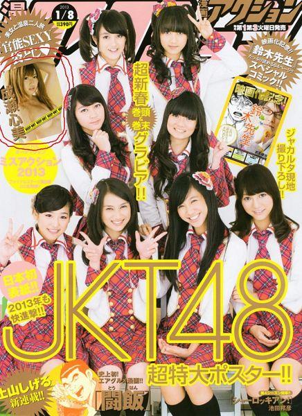JKT48 - Indo-Pop