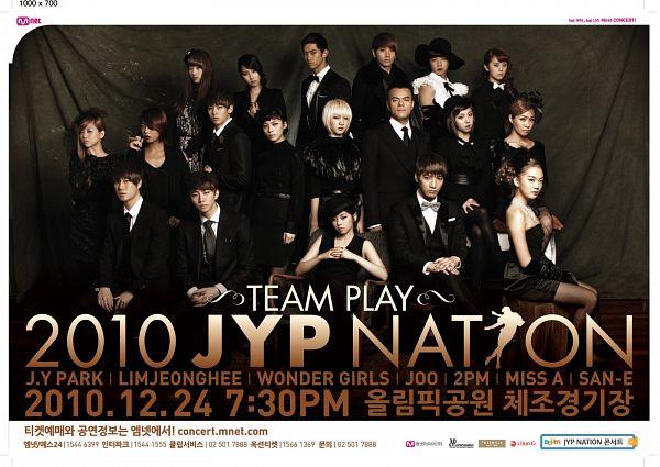 Tags: JYP Entertainment, K-Pop, K-Drama, Miss A, 2PM, Wonder Girls, Park Jin-young, Hwang Chansung, JOO, Kim Yubin, Meng Jia, Ok Taecyeon