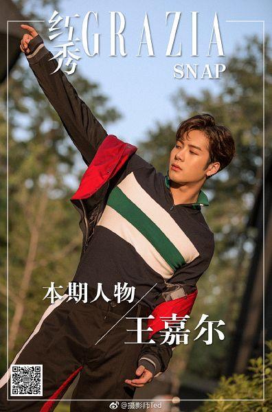 Tags: K-Pop, Got7, Jackson, Jacket, Striped Shirt, Plant, Text, Black Pants, Text: Magazine Name, Short Hair, Tree, Pants