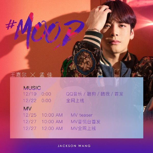 Tags: K-Pop, C-Pop, Got7, #Mood, Jackson, Serious, Shadow, Text: Calendar Date, Chinese Text, Text: Song Title, Hand On Head, Ring