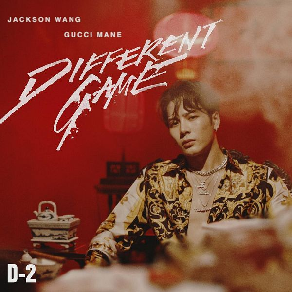 Tags: K-Pop, Got7, Different Game, Jackson, Serious, Text: Song Title, Necklace, Open Shirt, Text: Artist Name, English Text