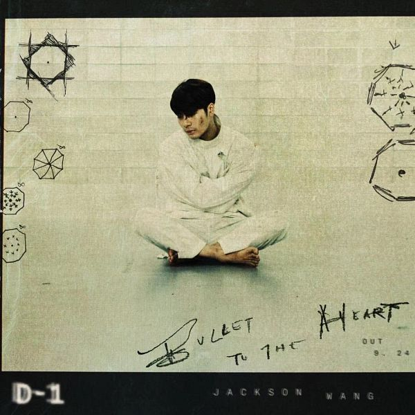 Tags: K-Pop, Got7, Bullet To The Heart, Jackson, English Text, Text: Song Title, White Pants, Barefoot, Text: Artist Name, White Outfit, Mirrors