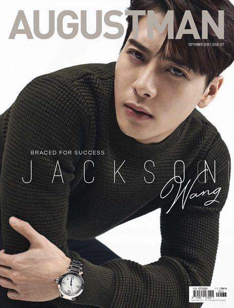 Tags: K-Pop, Got7, Jackson, White Background, Text: Magazine Name, Watch, Wristwatch, Text: Artist Name, English Text, Green Shirt, Light Background, Serious