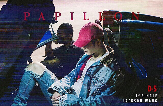 Tags: K-Pop, Got7, Papillon, Jackson, Hat, Duo, Bald, Ripped Pants, Two Males, Text: Song Title, Text: Artist Name, Blue Pants