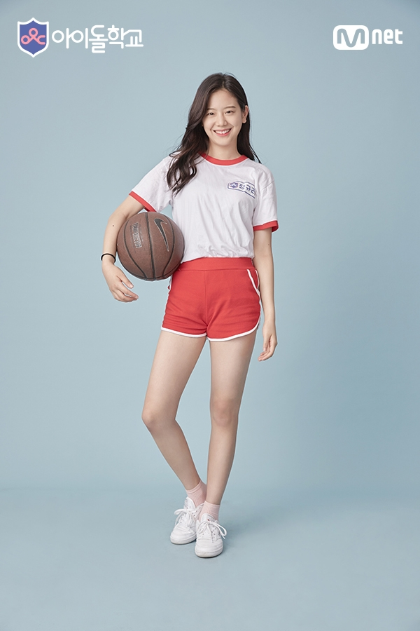 Tags: K-Pop, Television Show, fromis 9, Jang Gyuri, Red Shorts, Basketball Ball, Blue Background, Shorts, Idol School