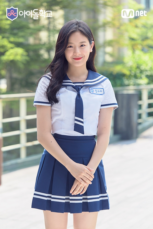 Tags: Television Show, K-Pop, fromis 9, Jang Gyuri, Idol School