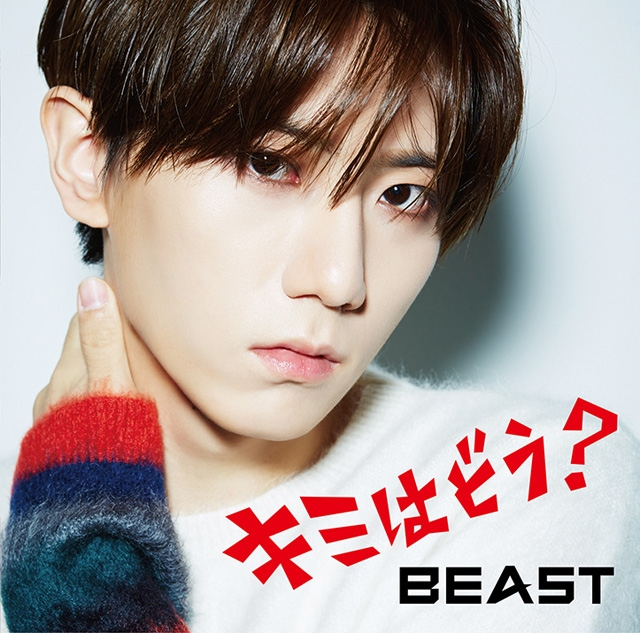 Tags: K-Pop, Highlight (band), How About You?, Jang Hyun-seung, Text: Album Name, Hand On Neck, Close Up, Text: Artist Name, Album Cover, Scan