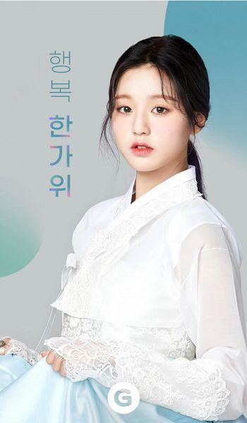 Tags: K-Pop, IZ*ONE, Jang Wonyoung, Traditional Clothes, Skirt, Korean Clothes, Serious, Gray Background, Blue Skirt, Hanbok, Korean Text