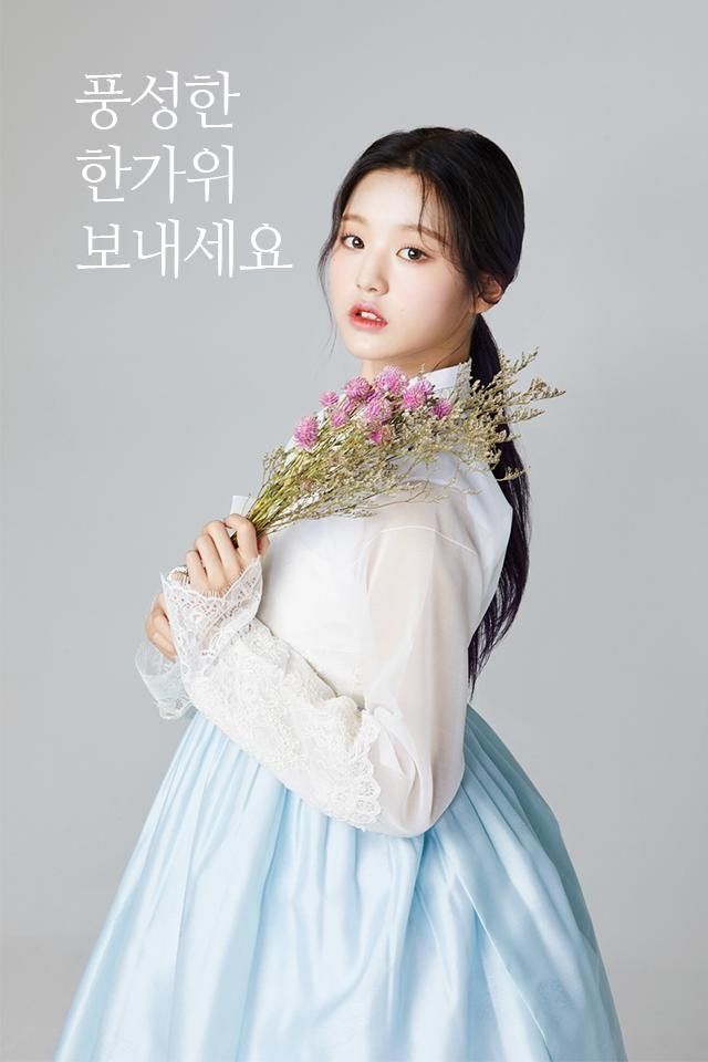 Tags: K-Pop, IZ*ONE, Jang Wonyoung, Traditional Clothes, Hanbok, Korean Clothes, Gray Background, Skirt, Blue Skirt, Make Up, Flower, Korean Text