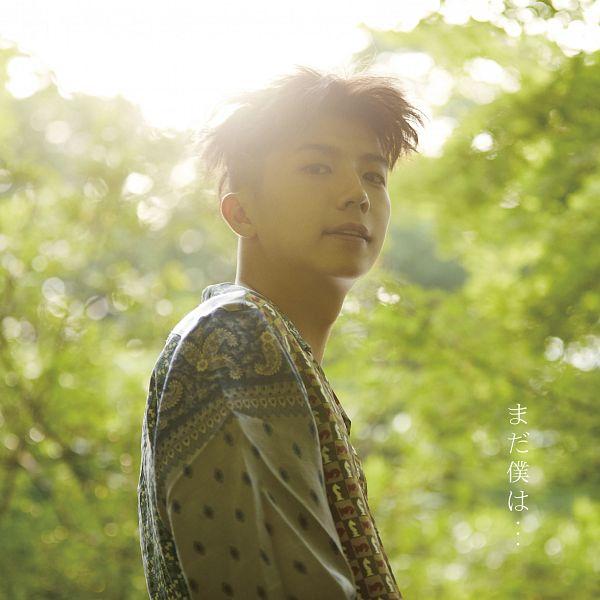 Tags: J-Pop, K-Pop, 2PM, Mada boku wa..., Jang Wooyoung, Tree, Plant, Japanese Text