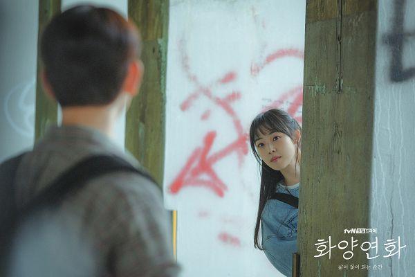 Jeon Sonee - K-Drama
