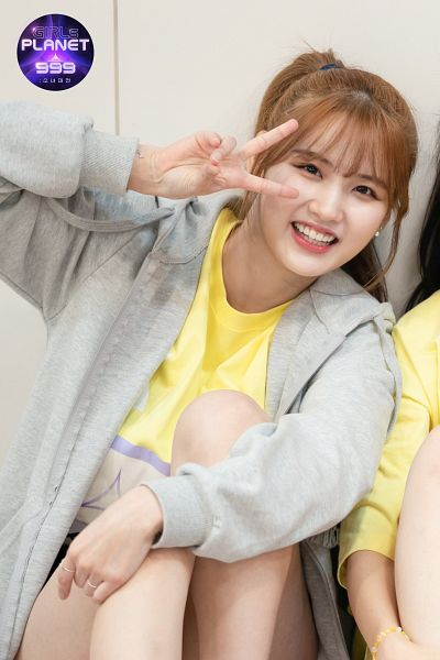 Jeong Jiyoon - Girls Planet 999