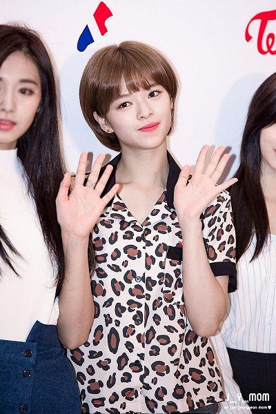 Jeongyeon Mom - Yoo Jeongyeon