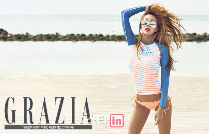 Tags: Lucky J, Jessi, Bikini, Midriff, Suggestive, Hand In Hair, Glasses, Sunglasses, Text: Magazine Name, Grazia Korea