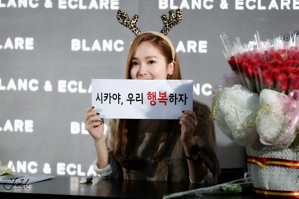 Tags: K-Pop, Jessica Jung, Gray Background, Flower, Animal Ears, Rose (flower), Animal Print, Leopard Print, Looking Ahead, White Outfit, Covering Mouth, Korean Text