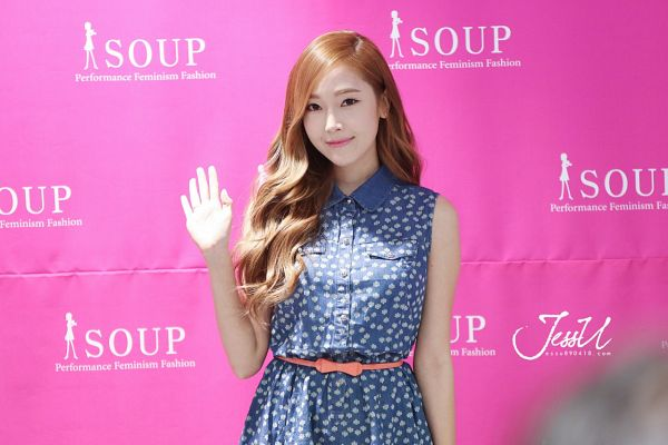 Tags: K-Pop, Jessica Jung, Sleeveless Dress, Blue Dress, Wavy Hair, Blue Outfit, Wave, Belt, Bare Shoulders, Sleeveless, JessU, Soup