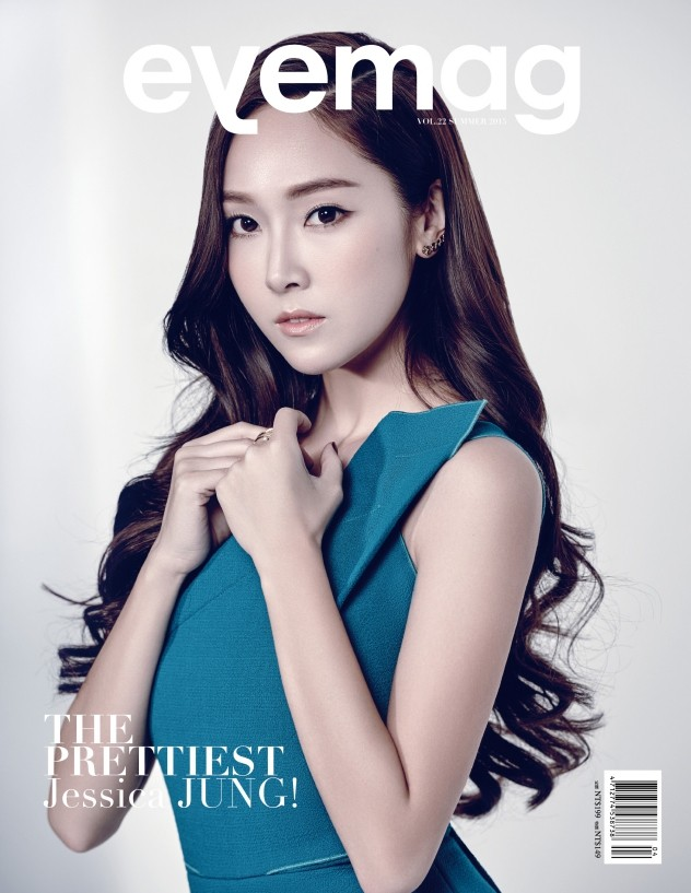 Tags: Girls' Generation, Jessica Jung, Text: Magazine Name, Hand On Chest, Blue Dress, Blue Outfit, Eyemag