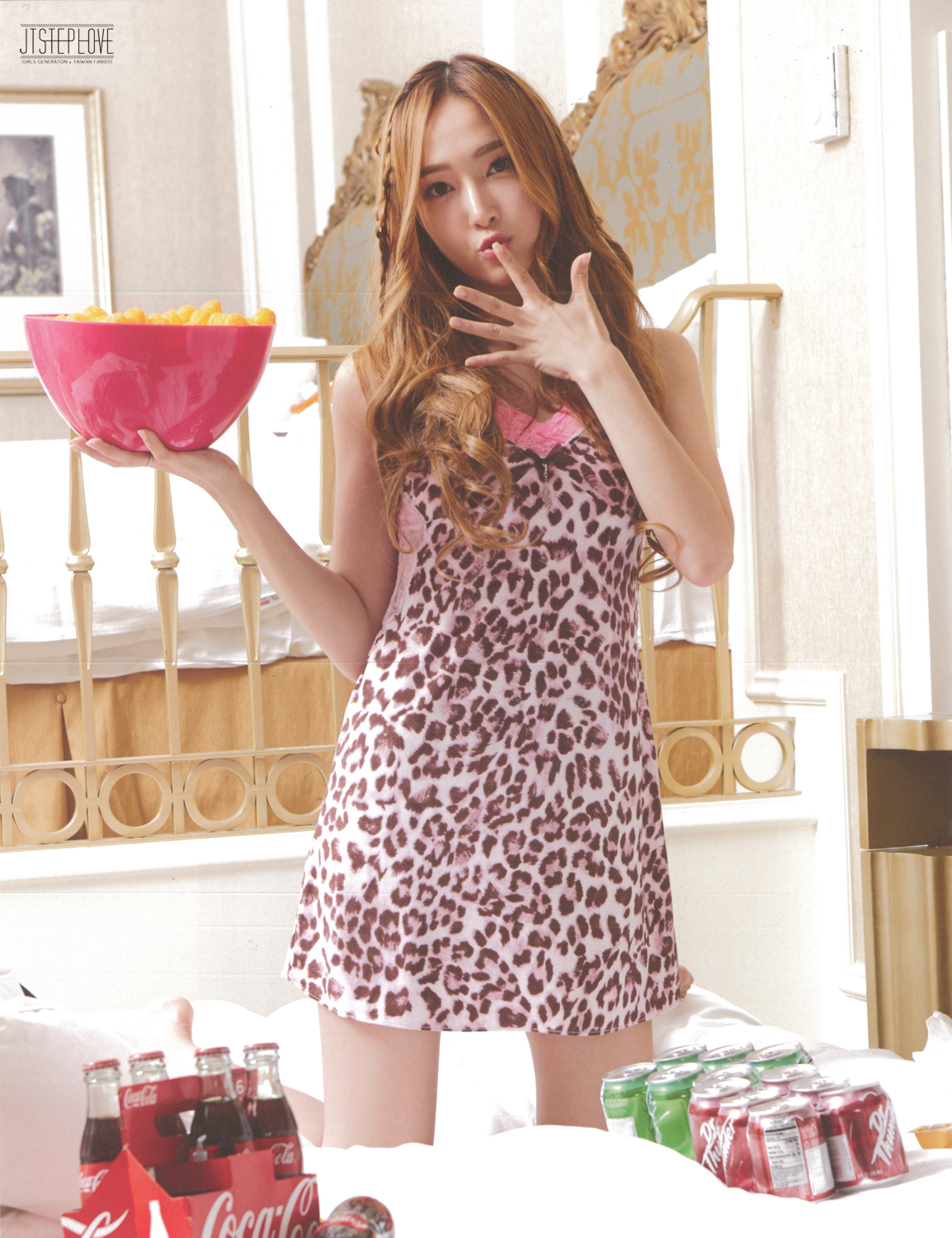 Jessica Jung Android/i...