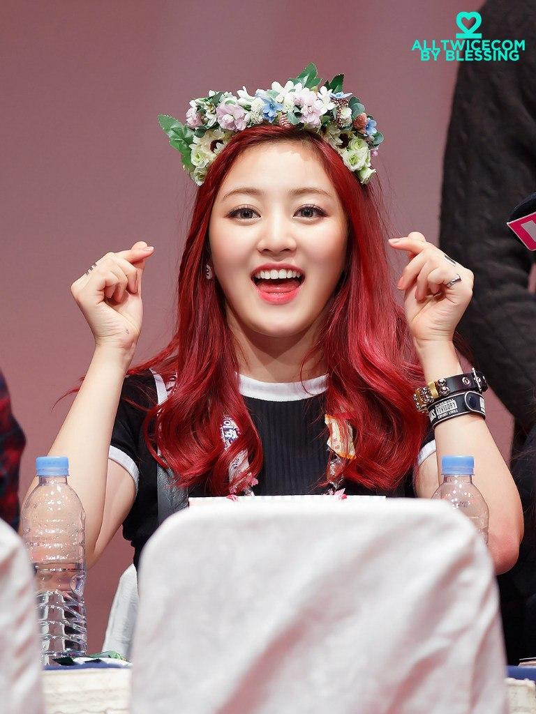image Song jihyo in a frozen flower