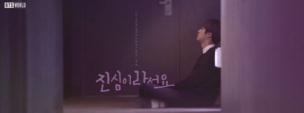 Tags: K-Pop, BTS, Jin, Sitting On Ground, English Text, Korean Text, Side View, Wall, Leaning On Wall, Sad, Black Shirt, BTS World
