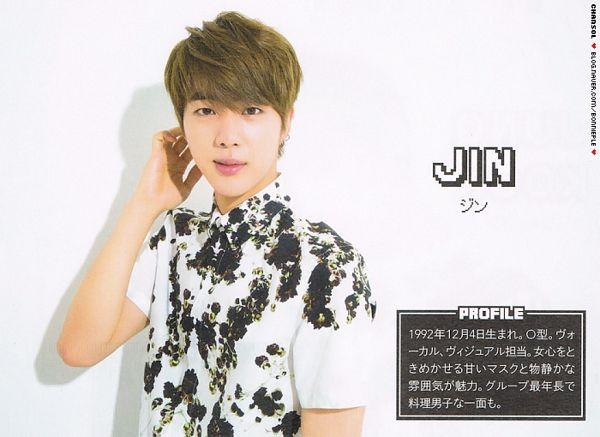Tags: K-Pop, BTS, Jin, Shadow, Floral Shirt, Japanese Text, Floral Print, Text: Artist Name, Short Sleeves, Cutie Magazine, Wallpaper, Magazine Scan