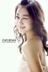 Jo Bo-ah