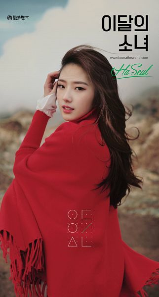 Tags: K-Pop, LOOΠΔ, Let Me In, Jo Haseul, Clouds, Wind, Flowing Hair, Red Outerwear, Android/iPhone Wallpaper