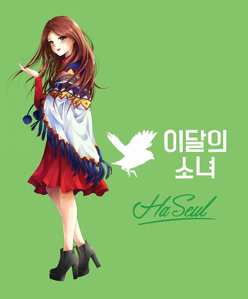 Tags: K-Pop, LOOΠΔ, Jo Haseul, Red Hair, Text: Artist Name, Animal, Wind, High Heels, Black Footwear, Red Lips, Flowing Hair, Green Background