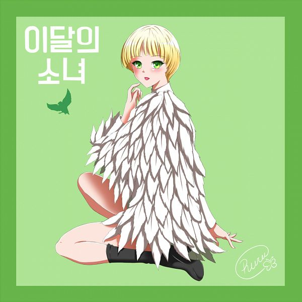 Tags: K-Pop, LOOΠΔ, Jo Haseul, Blonde Hair, Black Footwear, Red Lips, Kneeling, Green Background, Make Up, Feather, Boots, Korean Text