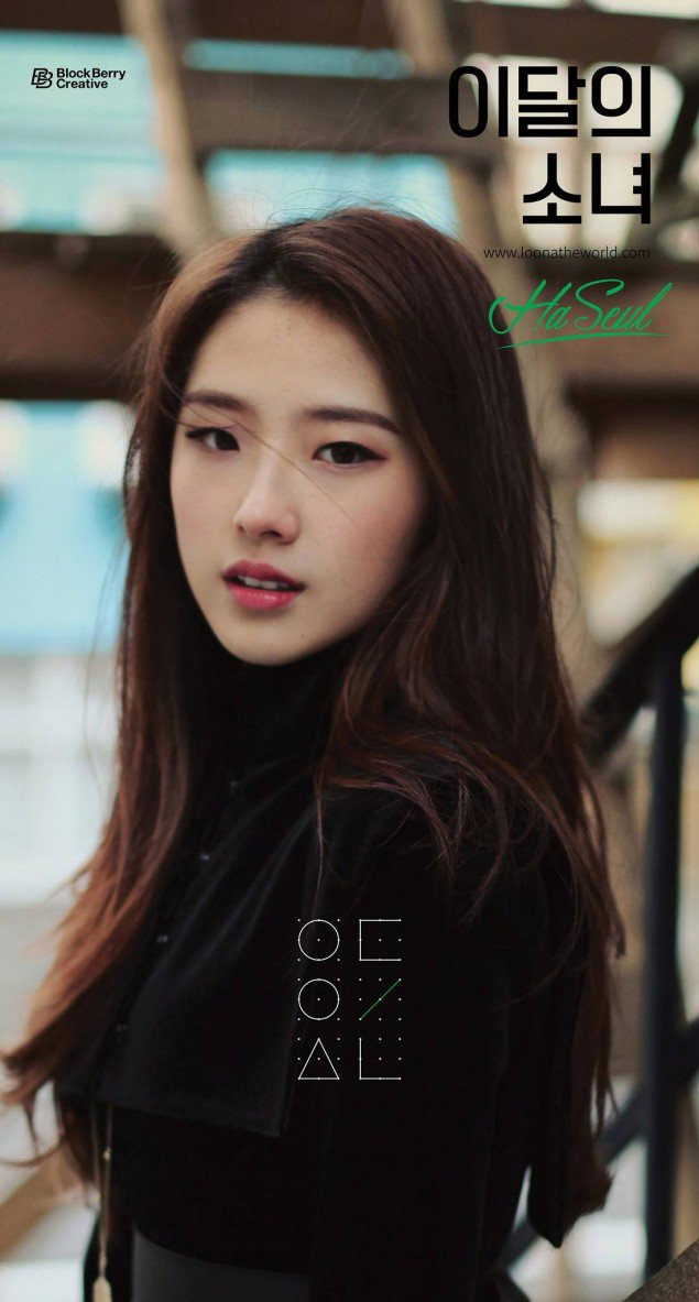 Tags: K-Pop, LOOΠΔ, Let Me In, Jo Haseul, Text: Artist Name, Korean Text, Black Eyes