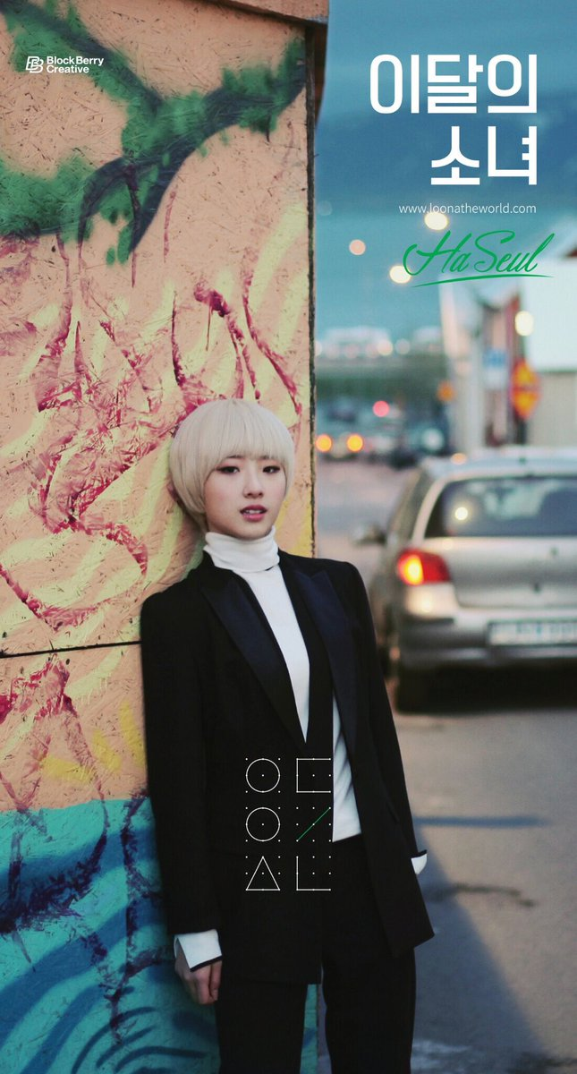 Tags: K-Pop, LOOΠΔ, Let Me In, Jo Haseul, Collar (Clothes), Leaning On Wall, Car, Make Up, Turtleneck, Blush (Make Up), Sweater, Leaning Back