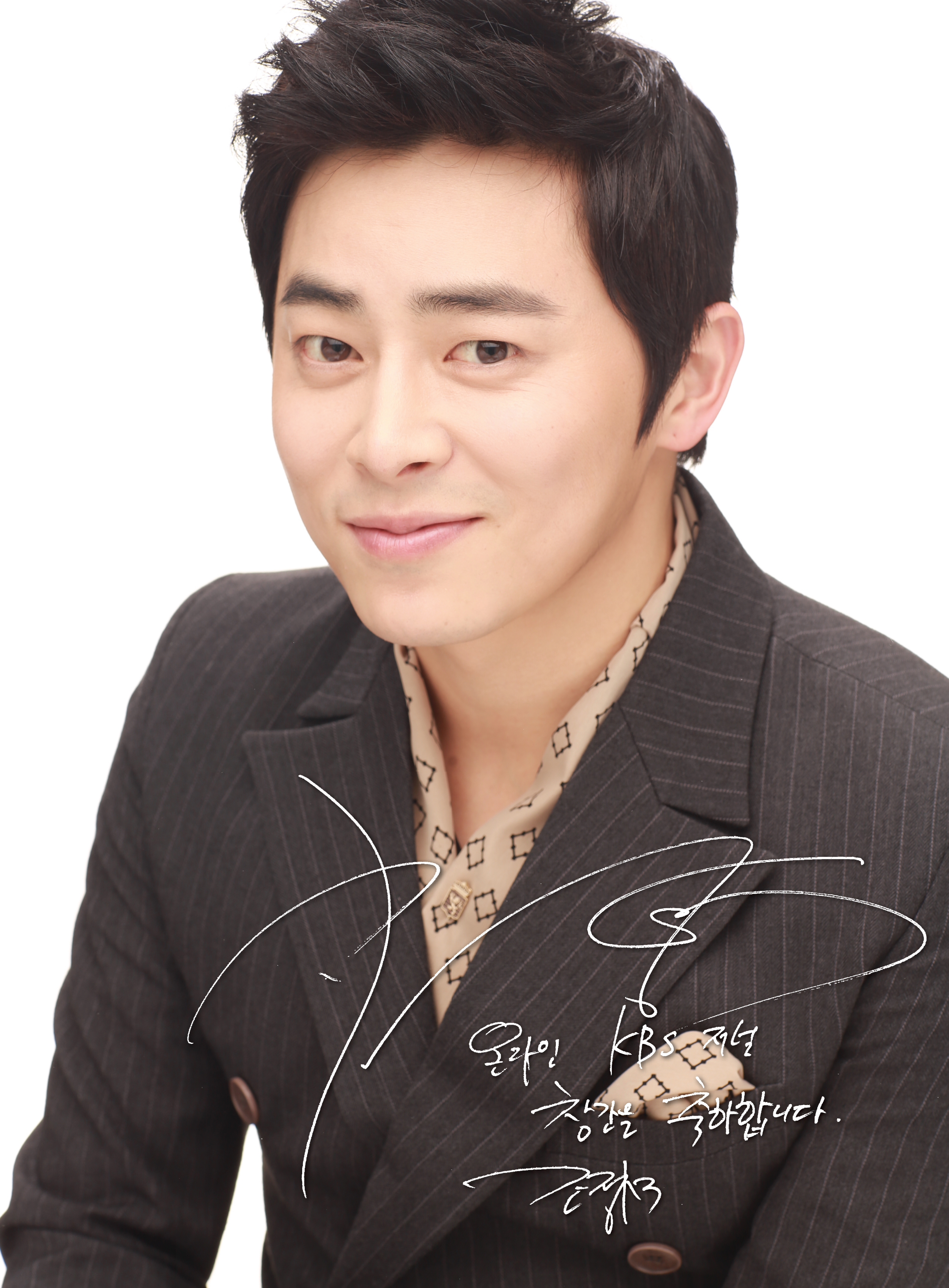 Jo Jung Suk Android Iphone Wallpaper 29148 Asiachan
