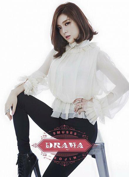 Tags: K-Pop, Nine Muses, Drama (Nine Muses), Jo Sojin, Medium Hair, Black Pants, Ring