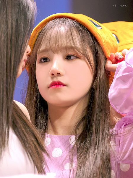 Tags: K-Pop, IZ*ONE, Jo Yuri