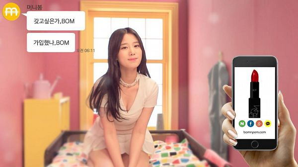 Tags: K-Pop, Berry Good, Johyun, Short Sleeves, Suggestive, White Skirt, Window, Bed, Phone, Cleavage, Smartphone, Make Up