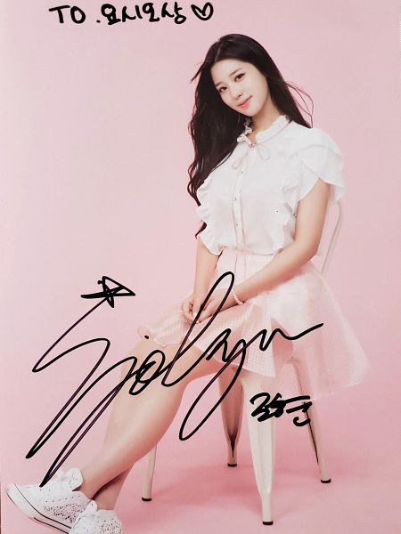Tags: K-Pop, Berry Good, Johyun, Skirt, Chair, Signature, Black Eyes, Pink Background, Sitting On Chair, Pink Skirt, Scan, Free Travel