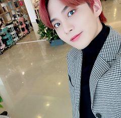 Jongho